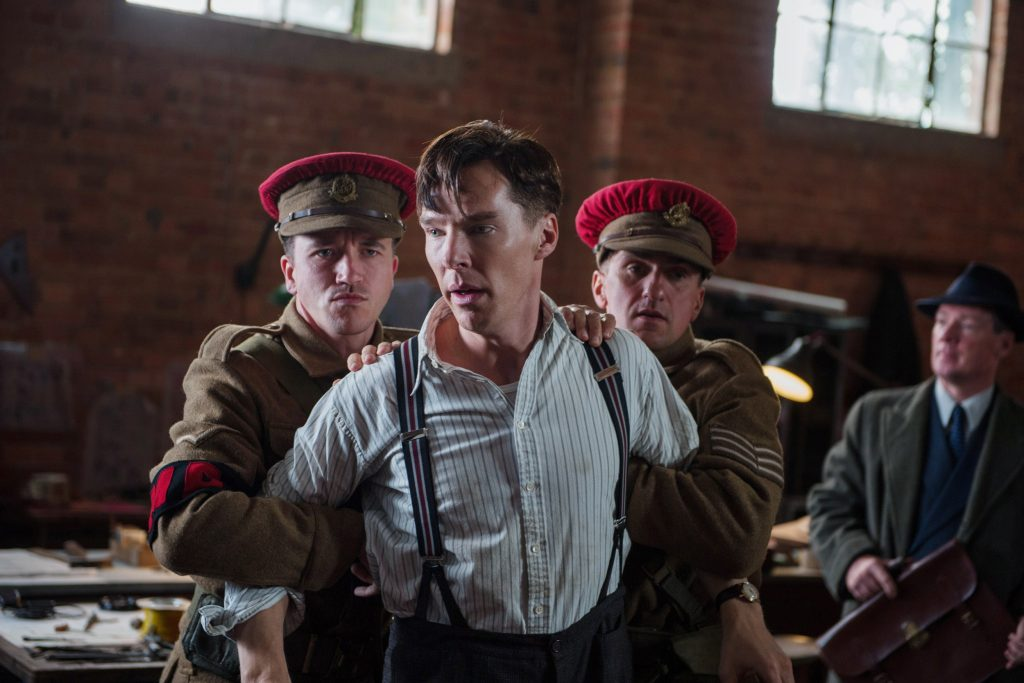 Enigma (The Imitation Game)