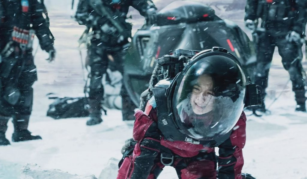 Wandering Earth